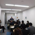 企業職親担当者研修会を良心塾(大阪)で開催しました。